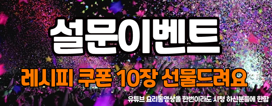 윤셰프소개