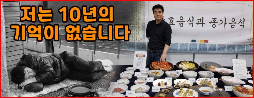 201가지 무료공개